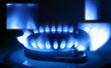 НКРЭ повысила цены на газ для населения с 1 декабря на 35%