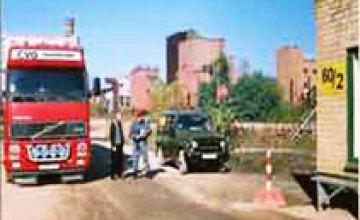 «Днепровский завод минеральных удобрений» остановился