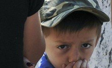 В Днепропетровской области начались массовые изнасилования детей
