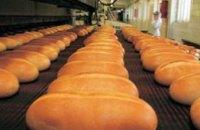 С 16 февраля цены на хлеб в Днепропетровской области вырастут на 5-13%