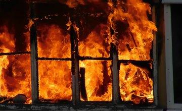 Сегодня ночью на Днепропетровщине горела пятиэтажка