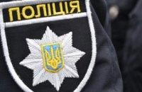 Сотрудник полиции Днепропетровщины требовал взятку от женщины за непривлечение ее к уголовной ответственности за мошенничество