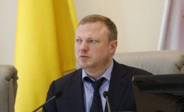 Мы прекратили работу областного штаба по ликвидации последствий коронавируса, - Святослав Олейник