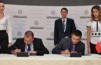 Днепропетровщина подписала меморандум по реализации пяти крупных инвестиционных проектов стоимостью более $350 млн