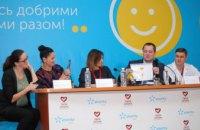 Киевстар предлагает помогать детям вместе с социальной инициативой Sharity