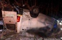 ДТП под Полтавой: в результате аварии погибло 5 человек (ФОТО)