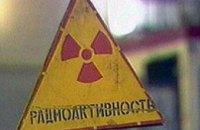 Украинцы считают недопустимым хранение радиоактивных отходов из других стран на территории Украины