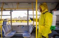 Как будет работать общественный транспорт в Днепре на период карантина