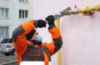 АО «Днепрогаз» напоминает о необходимости соблюдения правил безопасности при пользовании газовыми приборами