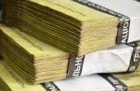 Днепропетровцы задекларировали более 3 млрд грн дохода