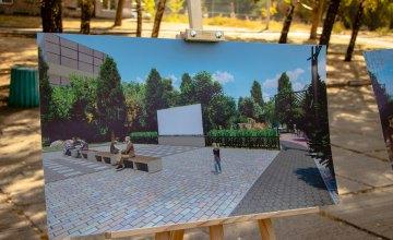 У Дніпрі з місцевими мешканцями обговорили проєкт комплексної реконструкції скверу на розі вул. Калинової та Образцова