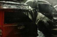 На Днепропетровщине на стоянке загорелись 6 машин (ФОТО)