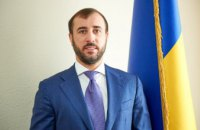 Народный депутат Сергей Рыбалка поздравил женщин с 8 марта (ВИДЕО)