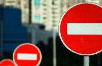 В Днепре ремонтируют дороги: заранее спланируйте свой маршрут (АДРЕСА)