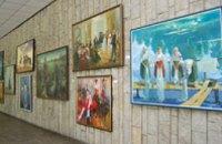 В Днепропетровск приедут работы лучших художников Украины