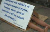 Запорожские предприниматели вышли на Всеукраинскую акцию протеста