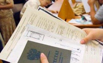 Милиция выявила у экс-замминистра транспорта фальшивый диплом