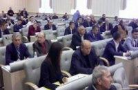 В Днепропетровском облсовете создано 6 фракций