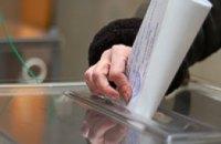 Сегодня стартует выдвижение кандидатов в депутаты местных советов