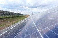 В 2018 году в Днепропетровской области заработали 13 новых солнечных электростанций, – Валентин Резниченко
