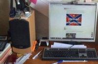 В Павлограде СБУ задержала сотрудника радиостанции, работавшего на боевиков