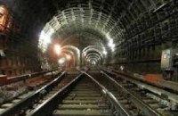 В случае консервации, метро в Днепропетровске лучше затопить, чем засыпать, - проректор НГУ