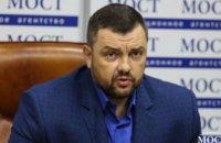 Антикоррупционная инициатива Днепра подвела итоги 2017 (ФОТО)