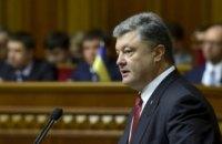 Порошенко подписал закон о судоустройстве и статусе судей