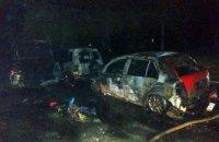 В Каменском на временной стоянке сгорели 3 легковых автомобиля