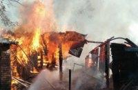 В Кривом Роге спасатели ликвидировали пожар в хозяйственных постройках