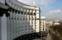 Кабмин предложил ввести дополнительный военный сбор для артистов, выступающих в РФ