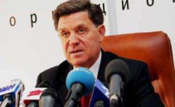 Днепропетровская облгосадминистрация развивает сельский туризм