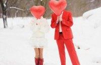 В день Святого Валентина в Украине поженятся около 2 тыс. пар