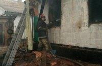 На Днепропетровщине горел жилой дом (ФОТО, ВИДЕО)