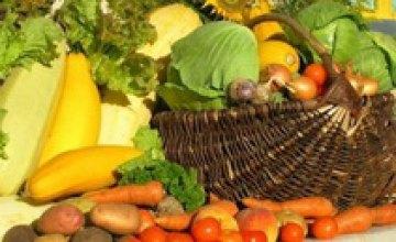 В Днепропетровске откроют оптовый рынок сельскохозяйственной продукции