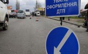 На автодороге «Днепропетровск-Никополь» столкнулись два автомобиля