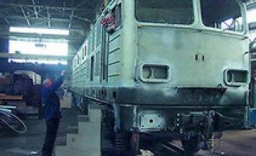 Антимонопольная служба РФ обличила «Днепровагонмаш» в незаконных поставках товара