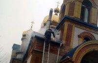 На Днепропетровщине случился пожар в храме: огнем повреждена крыша здания (ФОТО)