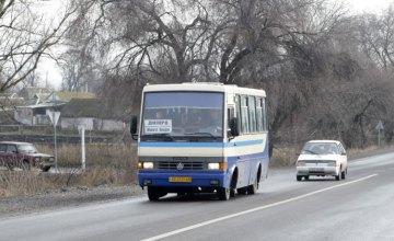 На Днепропетровщине временно ограничат пассажирские перевозки