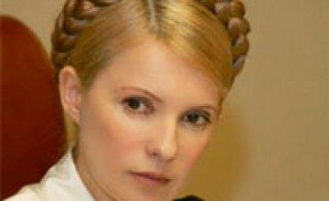 Юлия Тимошенко хочет децентрализовать власть