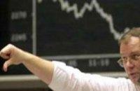 Агентство «Fitch» изменило прогноз по рейтингам 9-ти украинских банков на «негативный»