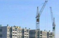 Госгорпромнадзор приостановил строительно-монтажные работы на пр. Калинина в Днепропетровске