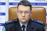 Богонис назначен и.о. главы полиции Днепропетровщины по общественной безопасности, - Князев