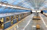 Стало известно когда будут проводить взрывы в метро Днепра