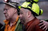 25 апреля на шахте в Кривом Роге погиб горняк