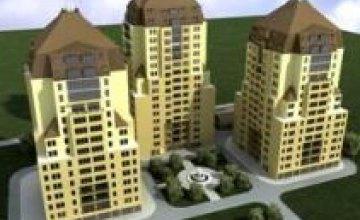 Владельцы квартир в ж/к «Олимпик-2» пикетировали Днепропетровскую облгосадминистрацию