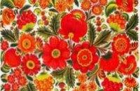 В следующем году в штаб-квартире ЮНЕСКО пройдет выставка Петриковской росписи