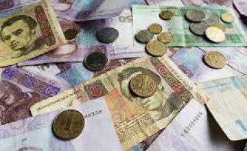 Коронавирус и экономика: эксперт подробно рассказала об изменениях, предусмотренных новым законопроектом ВР