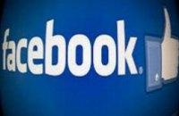 Facebook будет публиковать полные статьи девяти СМИ