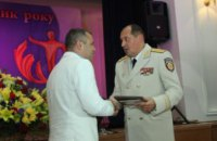 Губернатор Александр Вилкул поздравил днепродзержинца с победой во Всеукраинской акции «Герой-спасатель 2012 года»